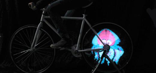 balight fahrrad led