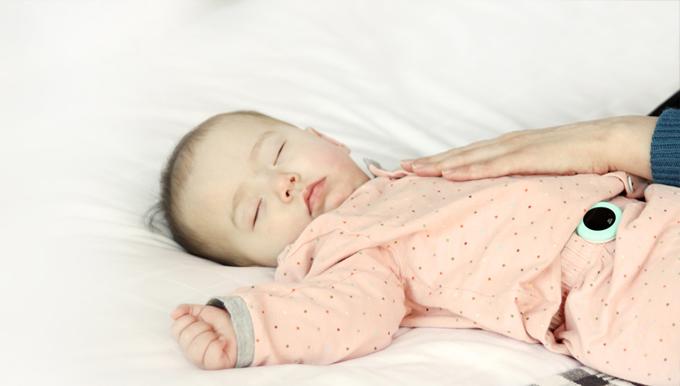 gesundheit baby gadget