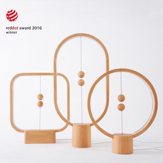 heng designer lampe