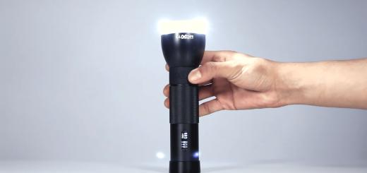 taschenlampe digitaler fokus