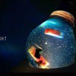 e.p. light 2 150x150
