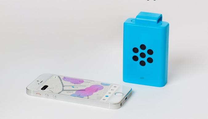 Brizi Sensor