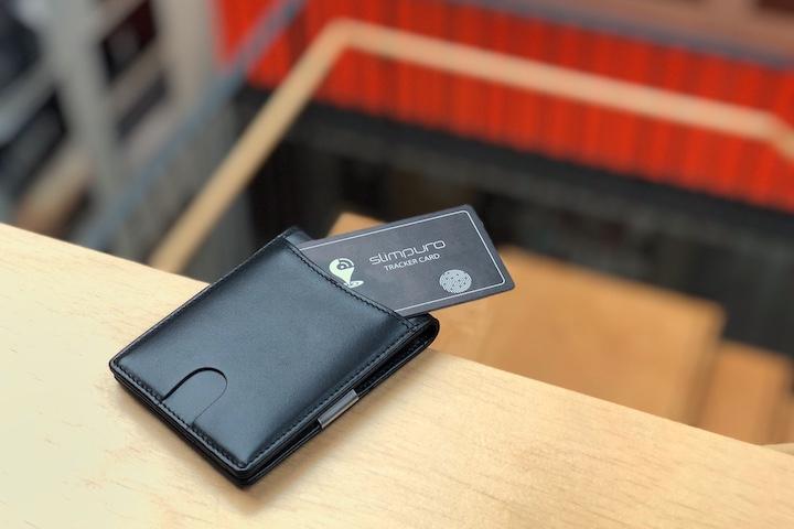 Slimpuro Tracker in Slim Wallet