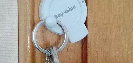 key mind 520x245