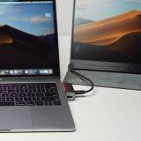 Bildschirm MacBook JoyDuo Kabel 160x160