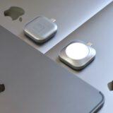 Satechi USB C Ladestation liegt auf Apple ipad und MacBook 160x160